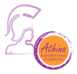 Athina Education Consultants - Αθηνά Εκπαιδευτικοί Σύμβουλοι